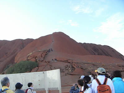 Australia guided tours